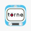 「torne™ mobile」をApp Storeで